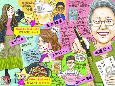 yukan05_mini.jpg