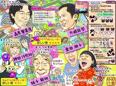 yukan06_mini.jpg