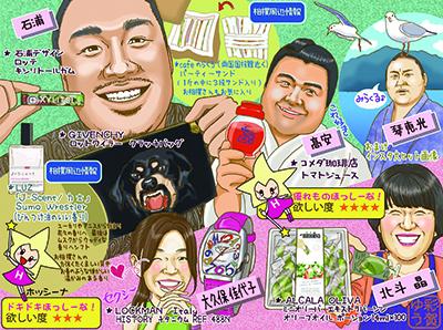 yukan08_mini.jpg